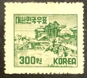 1952 Korea Stamp Scott # 186b of National Symbols - Inscribed KOREA