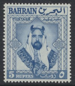Bahrain SG 126 SC# 128 MVLH  see scans / details Sheikh bin Hamed al-Khalifa