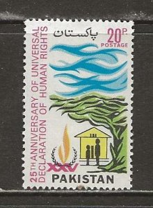 Pakistan Scott catalog # 356 Mint NH See Desc