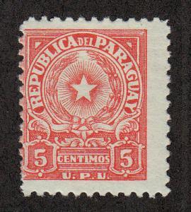 Paraguay Scott #459 MH