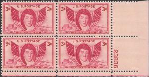 1948 US SC # 962 VF MINT NH og PLATE BLOCK  -  VERY SOUND -