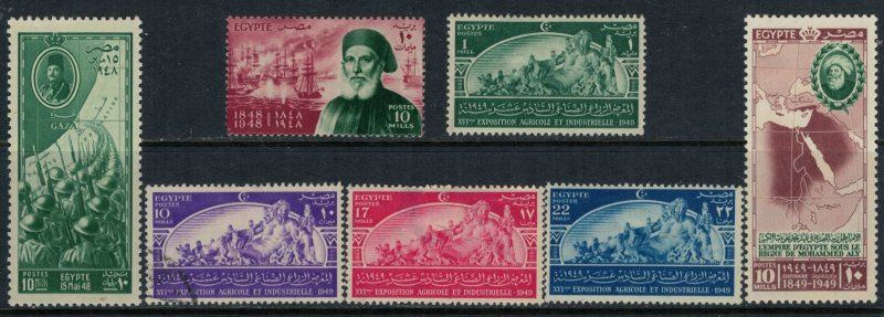 Egypt #271-6,80*/u  CV $5.05