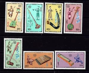 Mongolia 1539-45 Hinged 1986 Musical Instruments