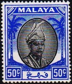Malaya(Pahang). 1950 50c S.G.70 Mounted Mint