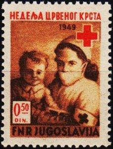 Yugoslavia. 1949 50p S.G.616 Unmounted Mint