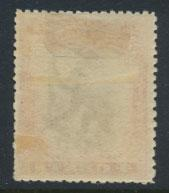 North Borneo SG 99c  MH  perf 13½ compound  see details & scans