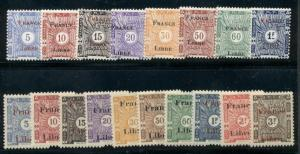SOMALI COAST #J21-38, Two complete Postage Due sets, og NH, VF, Scott $90.00