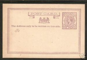 Victoria H&G 2a mint Post Card, 1p violet on creme, VF