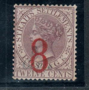 Straits Settlements #66 (SG #80b) Very Fine Mint Large Part Original Gum *Cert.*