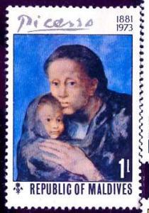 Maldive; 1974: Sc. # 489: */-MHH Single Stamp