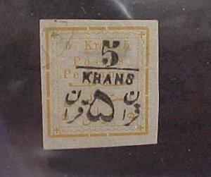 IRAN STAMP #308 cat.$50.00 USED