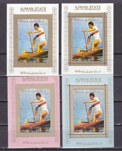 Ajman, Mi cat. 2607 only. Olympic Canadian Canoe values as 4 s/sheets. ^