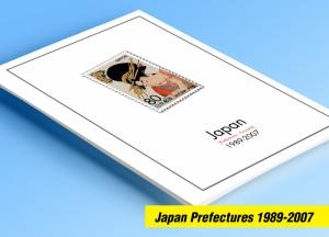 COLOR PRINTED JAPAN PREFECTURES [FURUSATO] 1989-2007 STAMP ALBUM (77 ill.pages)