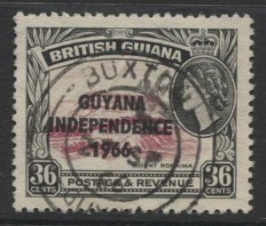 STAMP STATION PERTH Guyana #14 Used Wmk.314 Upright 1966-67
