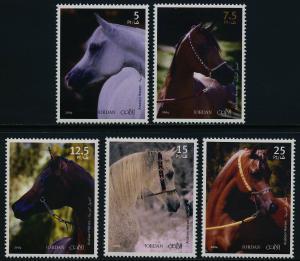 Jordan 1778-82 MNH Horses