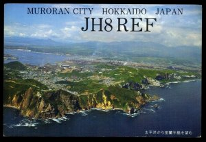 QSL QSO RADIO CARD JH8 REF,Muroran City,Kouki Takahasi, Hokkaido,Japan(Q3545)