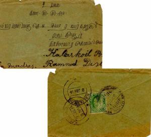 Burma India 1/2a KEVII 1913 Maubin to Kaliarkoil.  Reverse franked.  Reduced ...