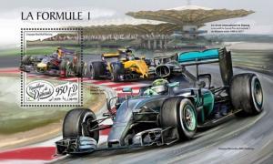 Djibouti - 2018 Formula 1 Cars - Stamp Souvenir Sheet - DJB18115b