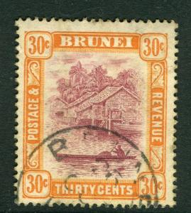 BRUNEI; 1924 early River View issue fine used 30c. value