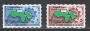 Kuwait 1966 Wheel of Industry Scott # 315 - 316 MNH