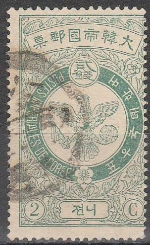 Korea #41  Used CV $7.50   (A14207)