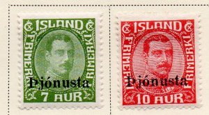 Iceland Sc  O70-71 1936 7 & 10 aur Christian X Official stamps mint