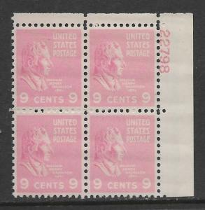 UNITED STATES, 814, MNH, PLATE BLOCK 72, WILLIAM HENRY HARRISON