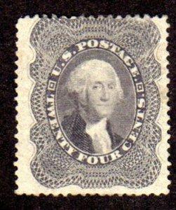 MALACK 37 VF OG H,  very fresh stamp, nice g7781