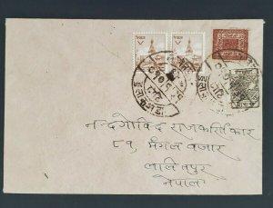 Nepal Kathmandu Classic Seals Handwritten Nepali Multi Franking Cover