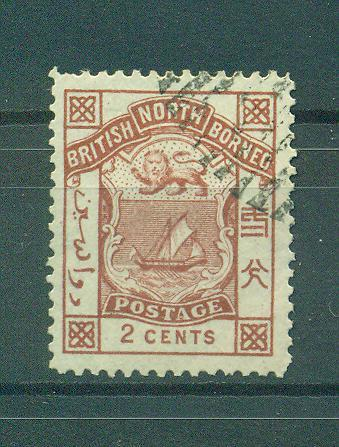 North Borneo sc# 27 used cat value $10.00