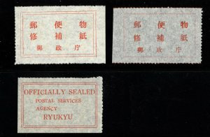 rkoff Ryukyu Islands 3 different Officially Sealed Labels, including unlisted.
