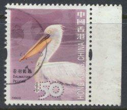 Hong Kong  SG 1413 Sc# 1244 Pelican  Used 25%  SG 2015 cat  see detail & scan