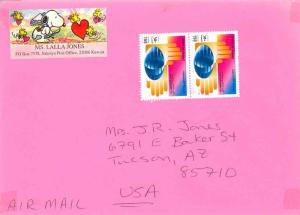 Kuwait 150f World Environment Day (2) 2001 [Salmiyah] Airmail to Tucson, Ariz...