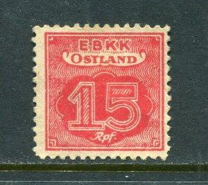 x175 - GERMANY WW2 Ostland 1942 Railway Health Insurance 15Rpf REVENUE Stamp