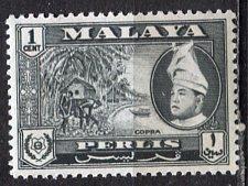 Malaya Perlis; 1957: Sc. # 29; **/MNH Single Stamp