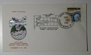 VAPEX 85 Salutes 1st Flight Trans Pacific Airmail Virginia Beach VA 1985 Cover