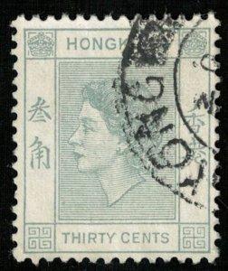 1891, Hong Kong, Queen, 30 cents, CV $ 117 (4293-T)