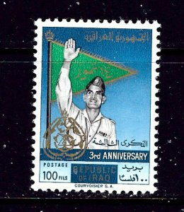 Iraq 286 MNH 1961 issue