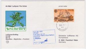 Seychelles, 1982, Transportation, Lufthansa FDC, Seychelles to Frankfurt, sw#33,