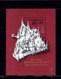 Russia B61 MNH 1976 Olympics   S/S     (P74)