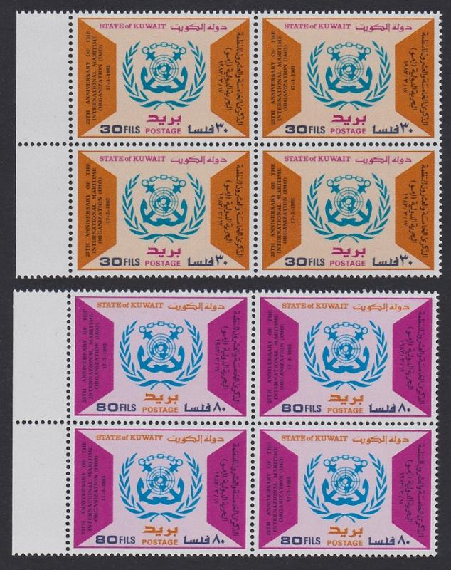 Kuwait International Maritime Organisation 2v Blocks of 4 with Left margin