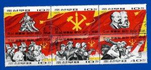 North Korea 1965 - U - Block - Scott #608 *