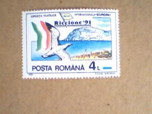 1991  Romania  #3685  MNH