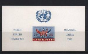 Liberia #C70a VF/NH Imperforate Sheet Variety