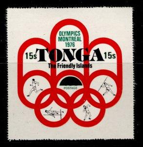 TONGA QEII SG640, 1978 15s on 10s olympics games Montreal, NH MINT.