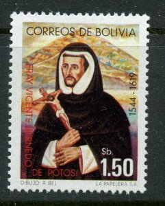 [SOLD] BOLIVIA SCOTT# 585 CEFILCO# 964 FRIAR VICENTE BERNEDO MNH AS SHOWN