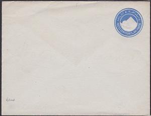 EGYPT Sphinx & Pyramid 1p envelope fine unused.............................53682