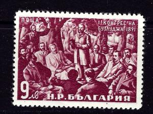 Bulgaria 754 MH 1951 Issue