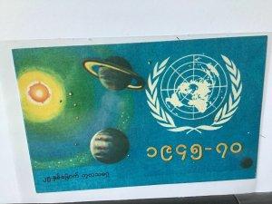 Burma vintage propaganda art postcard  Ref R28091