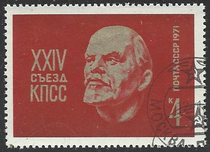 Russia #3812 CTO (Used) Single Stamp